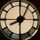 Ura na cerkvi