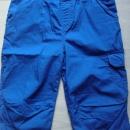 nove kratke hlače 146-152, 5 eur