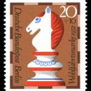 Šah (iz moje zbirke)