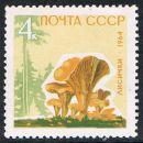 SSSR 25.11.1964