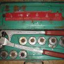 ROTHENBERGER orodje za širjenje cevi