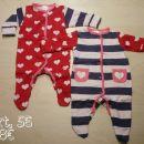 2x pajacek pižamica Next, vel. 56, 8€