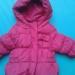 zimska jaknica Zara