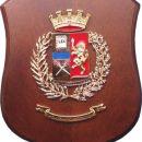 Znak državne policije Italije - Italy State police symbol (Polizia di Stato)