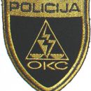 Našitek Slovenija (Operativno komunikacijski center) - Slovenia Patch (Operations and Comm