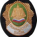 Našitek Slovenija (Kriminalistična policija) - Slovenia Patch (Criminal Investigation Poli