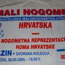 http://nkroma.hitri.com/