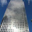 Canary Wharf, novo poslovno središče