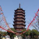 Pagoda v blizu centra v Suzhouu