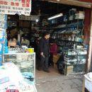 boušji trg v Shanghaiju